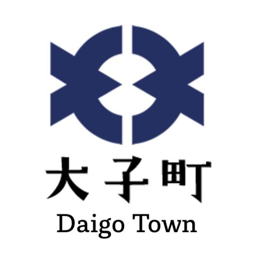 Daigo5